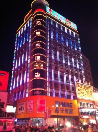 Jiulong Hotel
