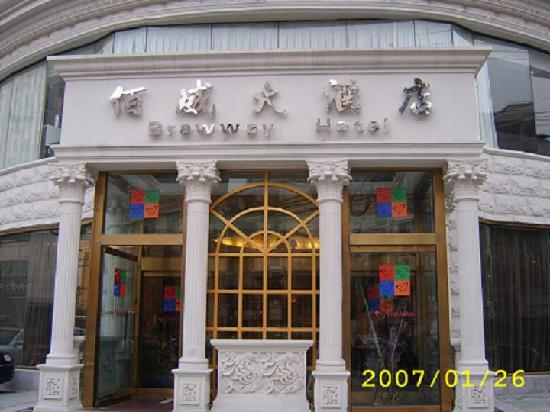 Brawway Hotel