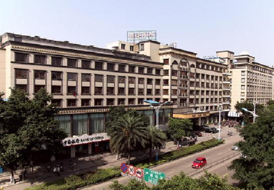 Photo of Nan Jiang Hotel Liuzhou