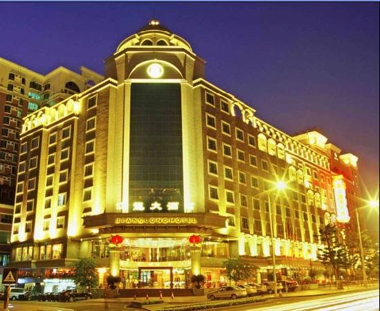 Photo of Jiang Long Hotel Dongguan