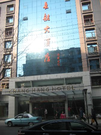 Photo of Chang Hang Hotel Wuhan