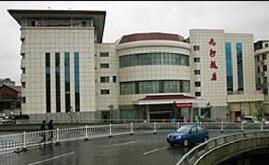 Jiuzhou Hotel