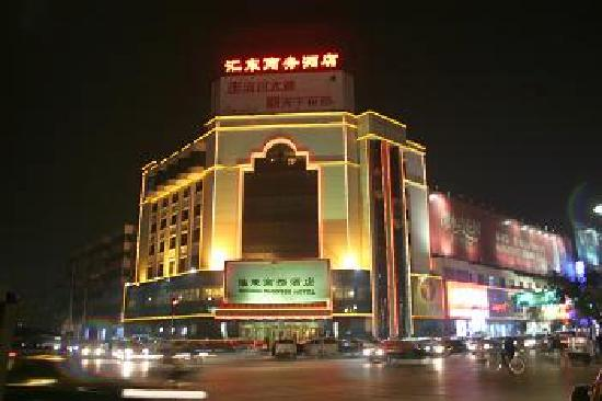 Photo of Huidong Business Hotel Linyi