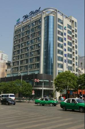 Ruihui Fashion Hotel