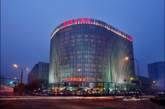 Photo of Guidu Hotel Beijing