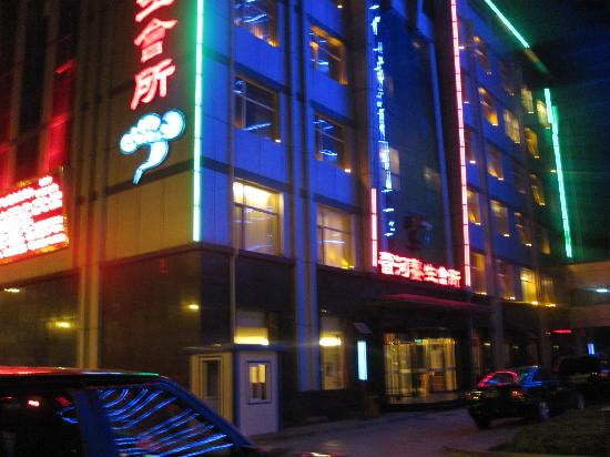 Jinhe Hotel
