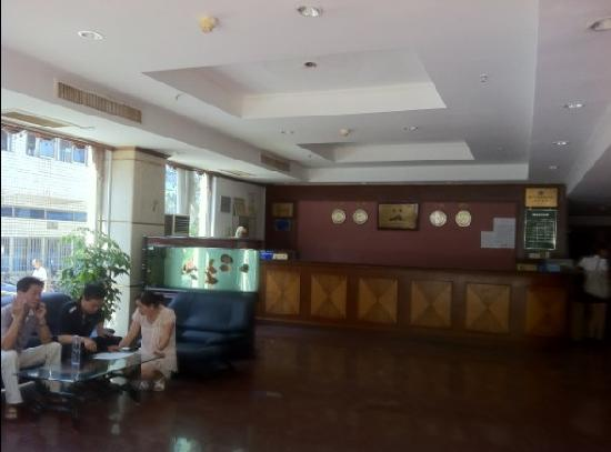 Photo of Xia Xin Hotel Xiamen