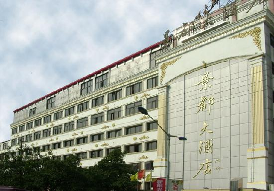 Jingdu Hotel(Quanxiu Street)