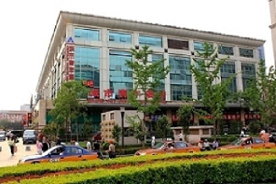 Photo of City Central Youth Hostel Beijing