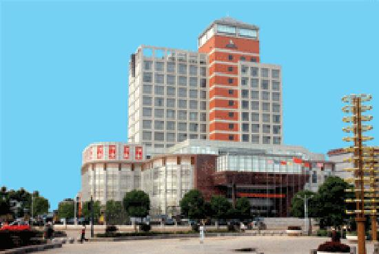 Jinwan International Hotel