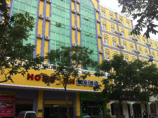 Home Inn Longkou Coach Station North Street