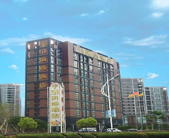 Photo of Nade 51 Fashion Hotel Hangzhou