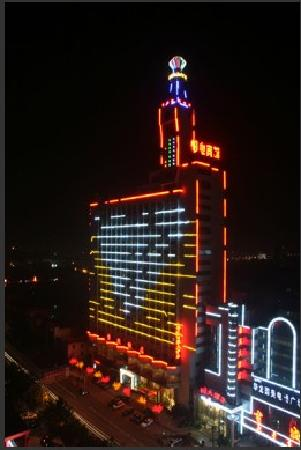 Lubang Hotel