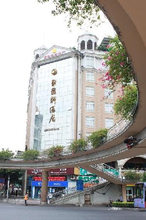 Ju Ya Xuan Hotel