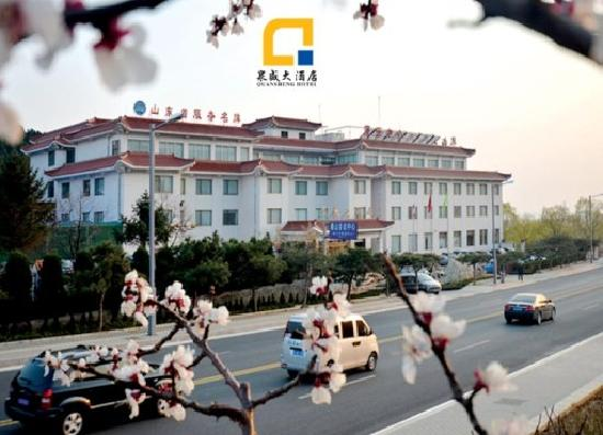 Photo of Quansheng Hotel Tai'an