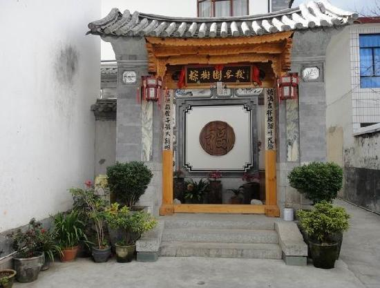 Dali Zongshuyuan Inn
