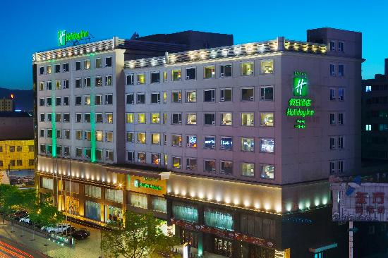 ‪Holiday Inn Hohhot‬