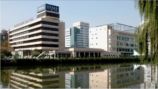 Photo of Ningbo Hotel