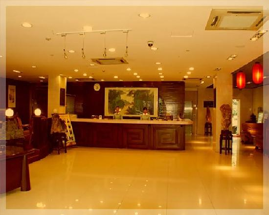 Photo of Xinwen Hotel Suzhou