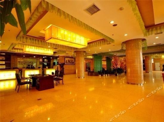 Photo of Gang Yue Hotel Shaoshan