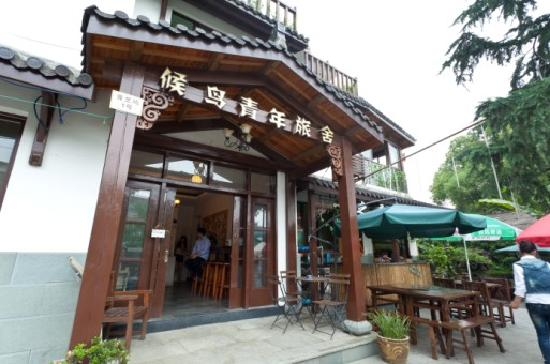 Photo of Migrator Youth Hostel Hangzhou