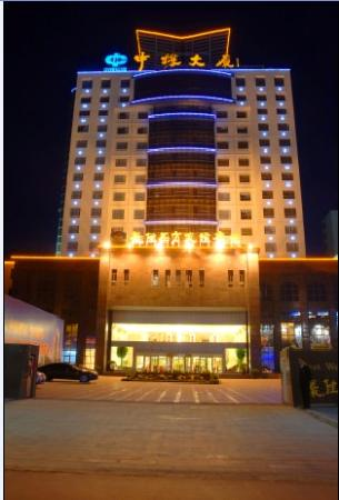 China Friendship Hotel