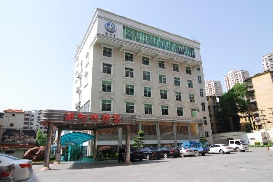 Photo of Huxin Hotel Shaoguan