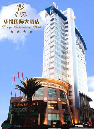 Huayue International Hotel Nanchang