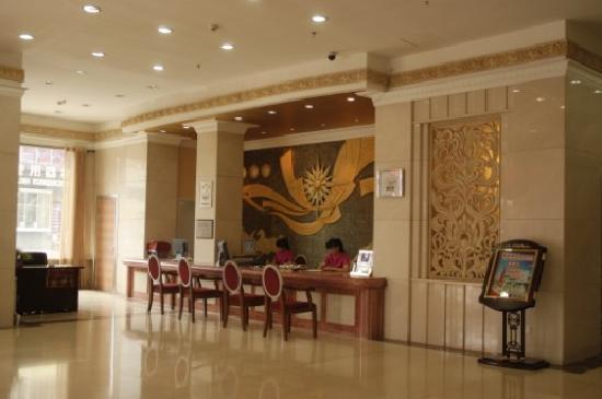 Photo of Mingzhu Grand Hotel Manzhouli