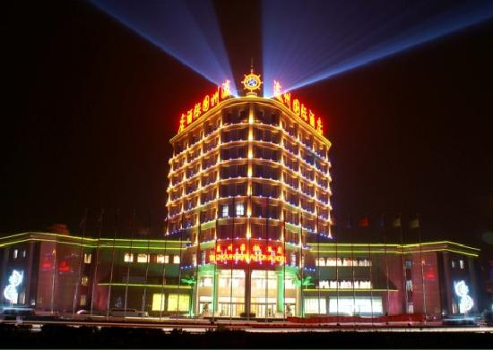 Yingzhou International Hotel