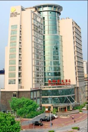 Photo of Grand Kingdom Hotel Guangzhou