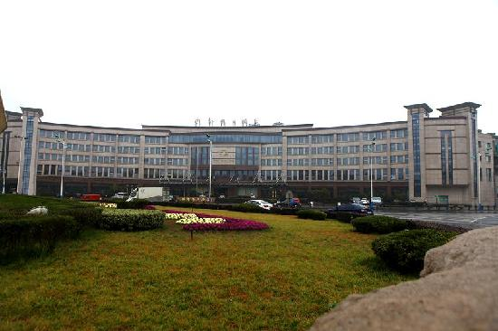 Fengdu Holiday Hotel