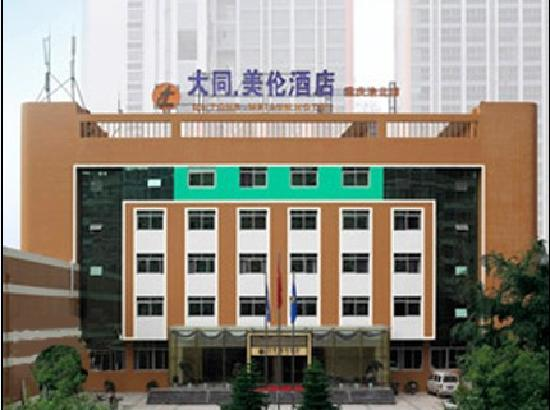 Datong Meilun Hotel