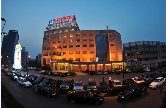 Photo of Starlight Hotel Tongxiang