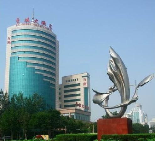 Photo of Jincheng Grand Hotel