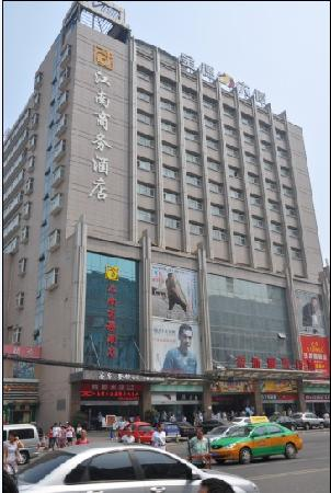 Jiangnan Business Hotel