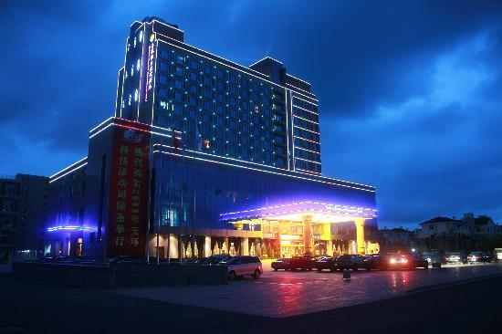 Yuhuan Sightseeing International Hotel