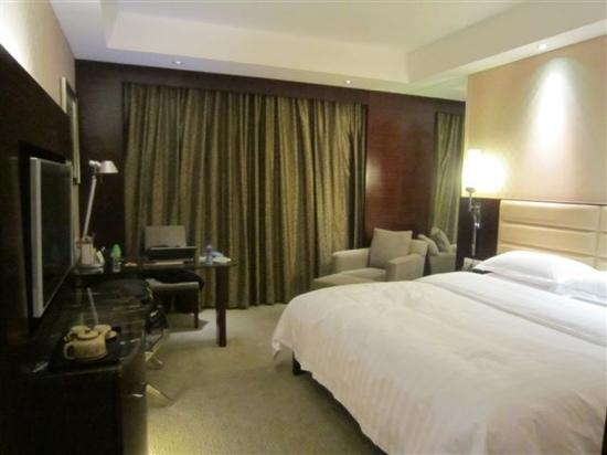 Photo of Furama Hotel Changsha