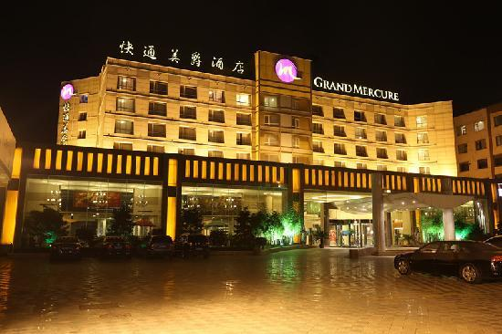 ‪Grand Mercure Qingdao Airport‬