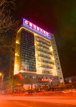 Photo of Aoma Business Hotel Anyang