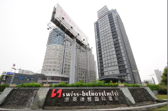 Swiss-Belhotel Hefei