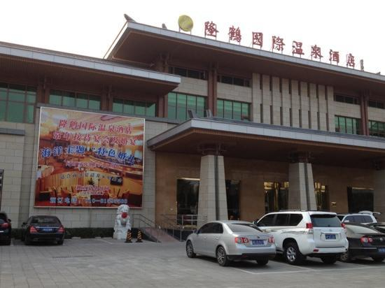 Longhe International Spa Hotel
