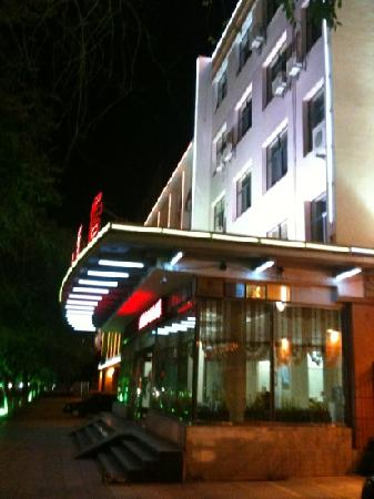Jinrong Hotel