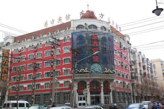 Dong Fang Hotel (Harbin Dongfeng): 
