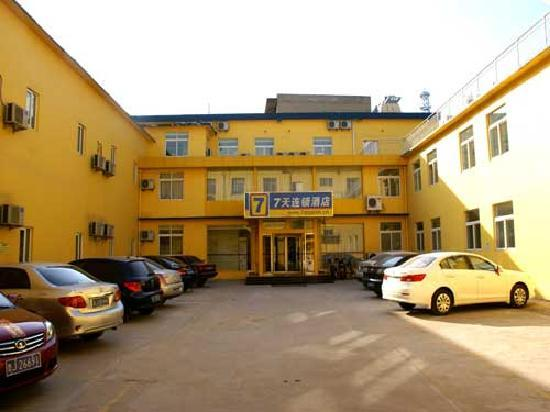 7 Days Inn Taian Railway Station Xiaochang Street