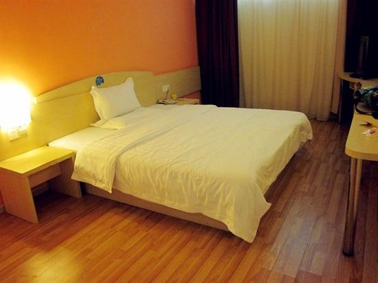 Photo of 7 Days Inn (Chongqing Shangqingsi)