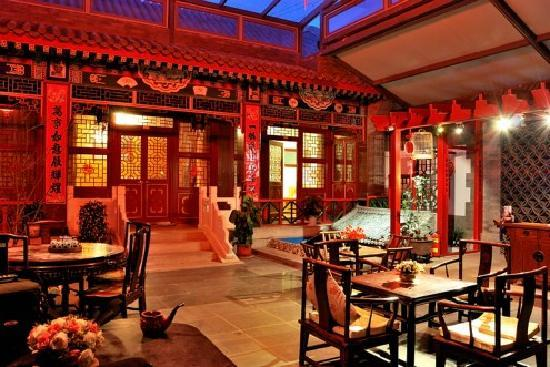 Photo of Templeside Deluxe Hutong House Hotel Beijing