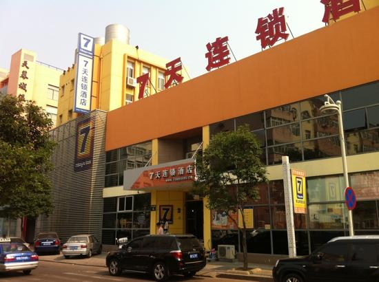 7 Days Inn Qingdao Beer Street