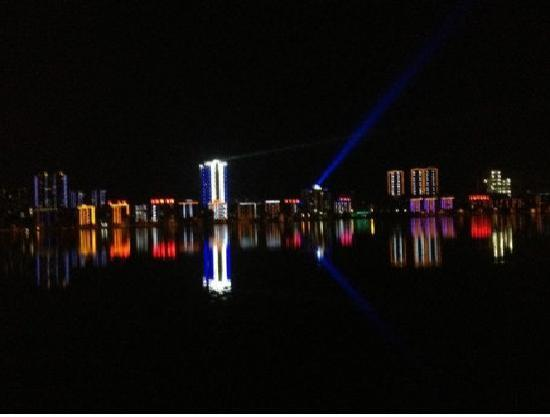 Huangshi China  city pictures gallery : Huangshi, China: 夜景