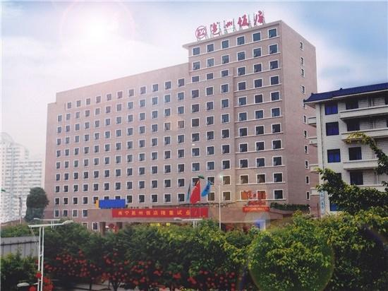 Photo of Yong Zhou Hotel Nanning